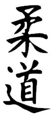 ideogramma_judo